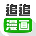 追追漫画最新官方安卓版v2.6.4