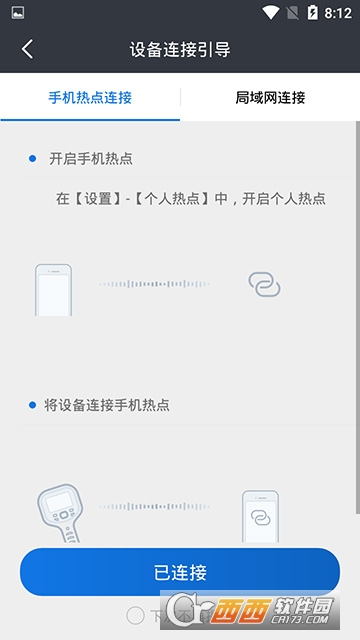热视 1.0.1安卓版