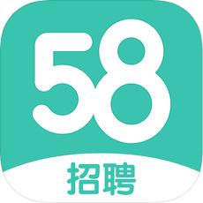 58同城招聘手机客户端