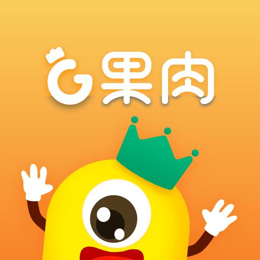 卓越果肉网校app