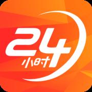 长城24小时客户端v3.2.0