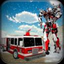 消防机器人改造