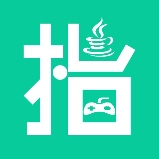 指小游(JAR游戏盒)