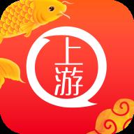上游新闻客户端V4.7.1.1