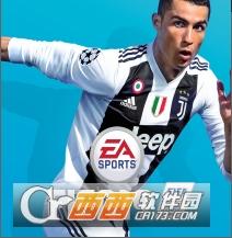 FIFA 19十项修改器