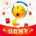 IS语音官方新版手机版(红包大作战)
