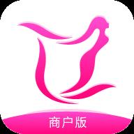 天卓商户app