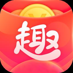 计步赚钱(趣生活)v1.6.3安卓版