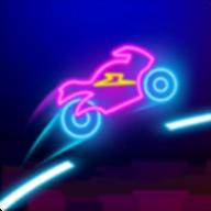 霓虹摩托车游戏