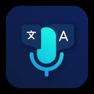 快速语音翻译器(Quick Voice Translator)