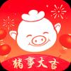 猪八戒兼职网app