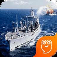 航母驱逐舰模拟器官方版