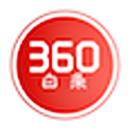 360白条app