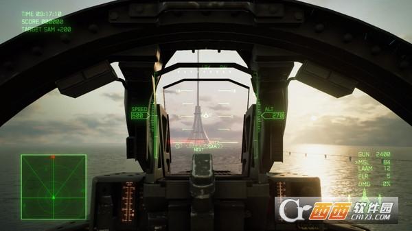 皇牌空战7未知空域 免安装中文绿色版
