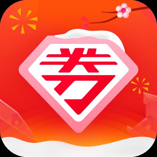 券超人app最新版1.7.1安卓版