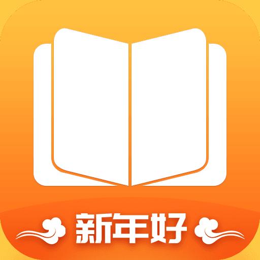 小书亭官方版V1.43.1.771 安卓版