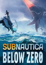 深海迷航中文免安装绿色免费版