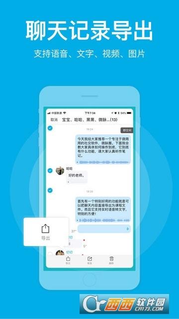 微脉圈app 1.2.3安卓版