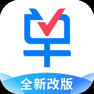交通银行买单吧appV4.8.1 安卓版