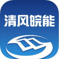 清风皖能纪检监察v1.1.0手机版