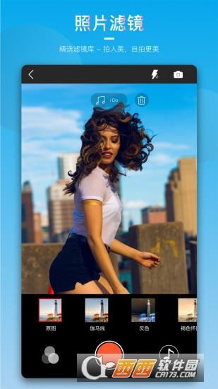 爱剪辑解锁VIP手机版app V55.8安卓版