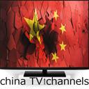 中国电视台(China TV Sat)