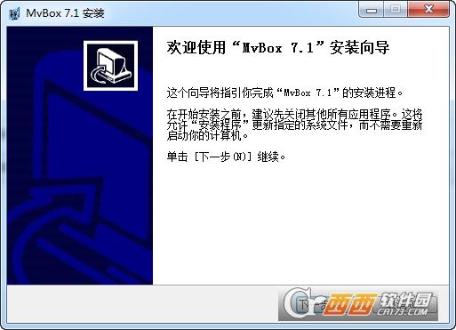mvbox v7.1.0.3 官方最新版