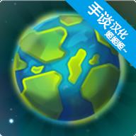 闲置星球旷工(Idle Planet Miner)
