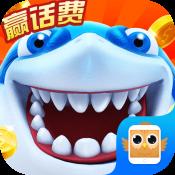 海王捕鱼游戏IOS版1.2.31063