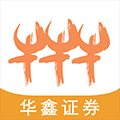 华鑫证券鑫e代app
