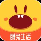 萌兔生活v1.0.15