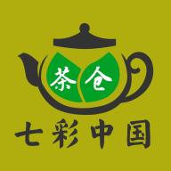 七彩中国茶仓