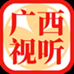 广西视听v2.1.5安卓版