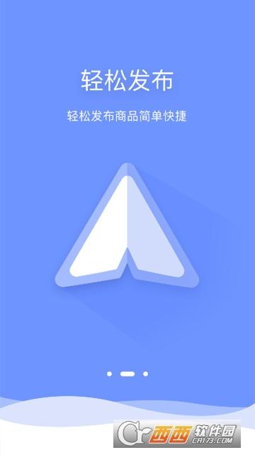 致力发卡软件 v2.5.4安卓版