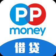PPmoney借款app