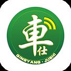 �仕app(汽车服务)