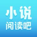 小说阅读吧(中企瑞铭)app3.9.3.3132安卓版