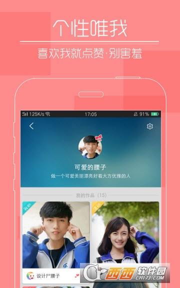 快瞄短视频官方版 V1.0.1安卓版