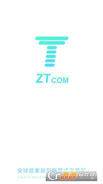 zt交易所平台 v 1.1.6 安卓版