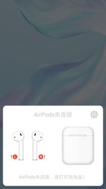 PodsTool安卓APP