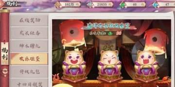 狐妖小红娘手游灵玉兑换银两攻略