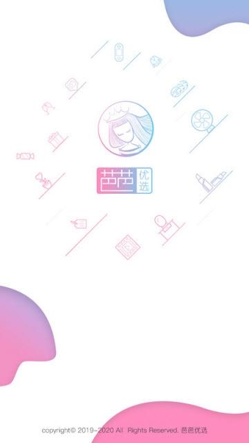 芭芭优选app V1.2.0