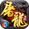 霸王传星耀版v1.0.0