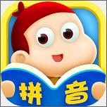 学拼音拼读字母表