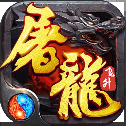 霸王传高爆版v1.0