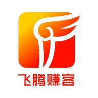 飞腾赚客appV1.0.1