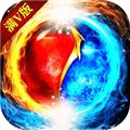 风爆远征血战龙城星耀版v1.0.2