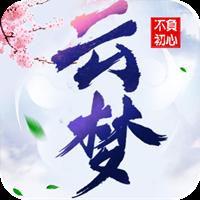 云梦江湖超v版v1.0.0