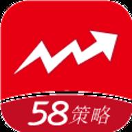 58股票策略app
