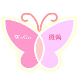 微购WeGo